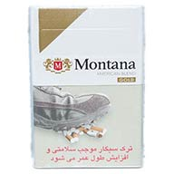 سیگار مونتانا گلد