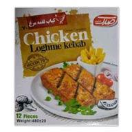 کباب لقمه مرغ ۷۰٪  صدک  ۴۸۰ گرم