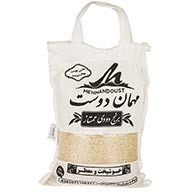 برنج دودی مهماندوست 2500 گرم