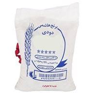 برنج هاشمی دودی 5  کیلوگرم