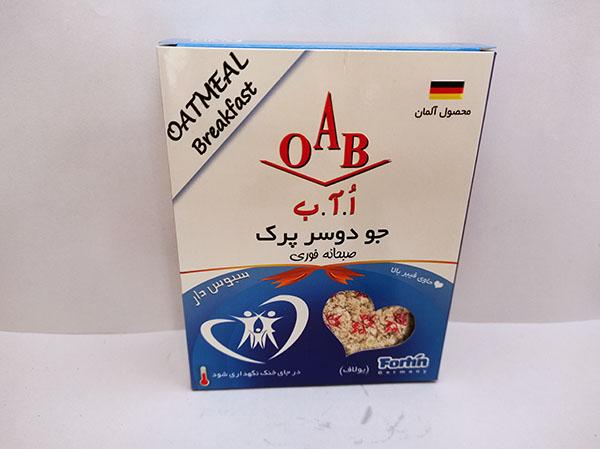 جو دوسر پرک صبحانه اُآب   OAB کد48