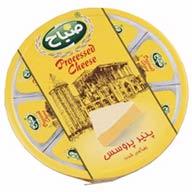 پنیر پروسس سه گوش صباح