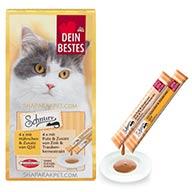 بستنی گربه تکی dein bests