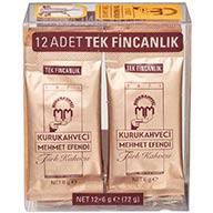 قهوه ترک 12 عددی Mehmet efendi