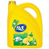 مایع ظرفشویی بزرگ زرد اوه