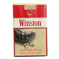 سیگار وینستون قرمز