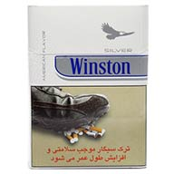 سیگار وینستون الترا