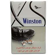 سیگار وینستون XS   اولترا