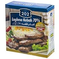 کباب لقمه 70% گوشت  202