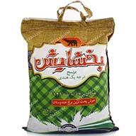 برنج هندی بخشایش