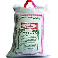برنج هاشمی عطری ممتاز سفره  ۱۰ کیلو
