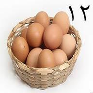 تخم مرغ محلی ۱۲ عددی طلقی